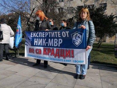 Криминалисти от МВР излязоха на протест