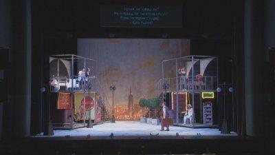 Опера на Нино Рота за първи път пред българска публика