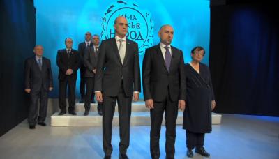 Слави Трифонов представи екипите на партията си