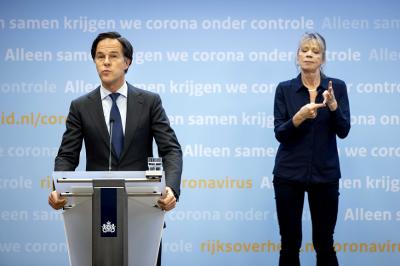 Нидерландия постепенно облекчава мерките