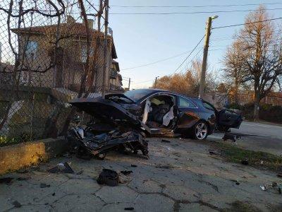 Петима пострадаха след катастрофа в Кюстендил