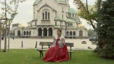 Тя е корейка, а той - французин. И двамата са влюбени в България