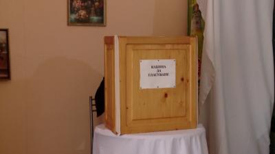 Втори тур на частичните избори за кмет в смолянската община Баните