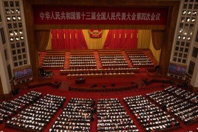Китай и планът за следващата петилетка