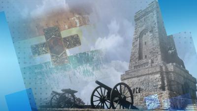 Онлайн програма за 3 март на българските културни институти в чужбина