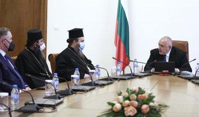 Борисов: Етническата толерантност и разбирателството могат да изведат държавата напред