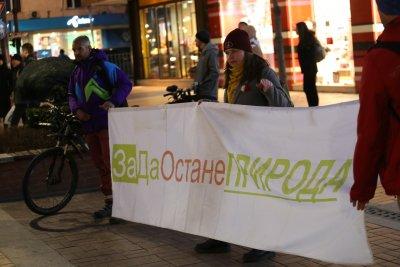 Протести в София и други градове срещу застрояването по Черноморието