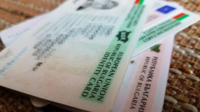 Пътуваме с изтекли шофьорски книжки в страните от ЕС