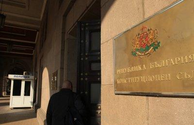 КС допусна за разглеждане искането на Радев за специалния прокурор, разследващ главния