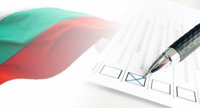 Посолството ни в Лисабон предоставя декларация за придвижване до избирателните секции