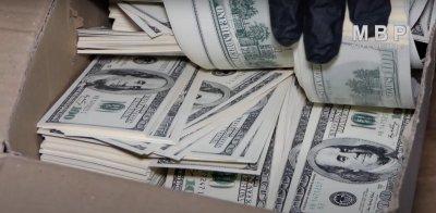 БНБ: Иззетите пари в София не са реквизитни
