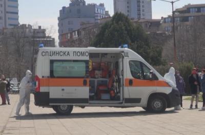 Как се приемат новите мерки в Бургас