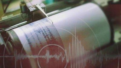 Земетресение с магнитуд 3,9 по Рихтер в Егейско море