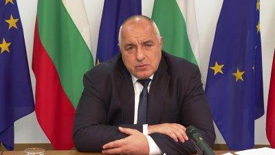 Бойко Борисов: Българите ще получат пропорционално ваксини