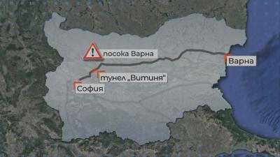 """АПИ предупреждава за ограничения по """"Струма"""" и в тунела """"Витиня"""""""