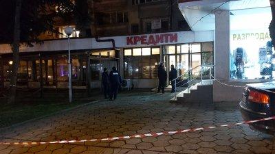 Убийство в Стара Загора - застреляха мъж в офис за бързи кредити