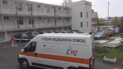 Назначена е вътрешна проверка в МБАЛ-Бургас по случая с починалата родилка