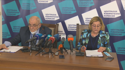 ЦИК прекрати машинното гласуване в целия изборен район Велико Търново