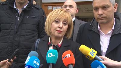 Мая Манолова даде своя глас