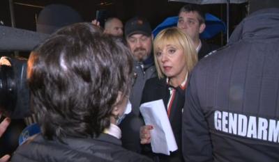 """Мая Манолова иска да влезе в зала """"Арена Армеец"""", не я допускат"""