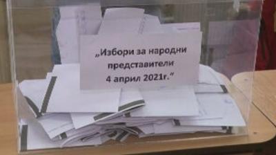 Как протича изборният ден в община Обзор след референдума