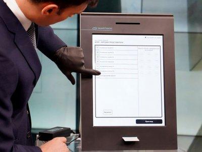 Демонстрация на машинно гласуване пред сградата на Народното събрание