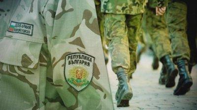 """Военните от минен ловец """"Цибър"""" могат да гласуват в Патра"""