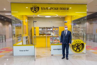 """Офис на """"Български пощи"""" отвори в метрото"""