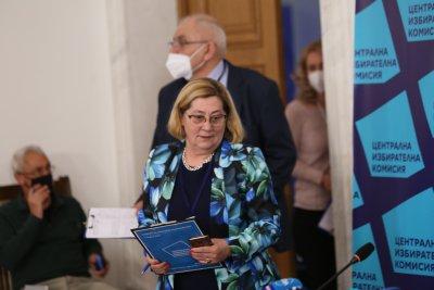 В 21.00 часа ЦИК обяви край на изборния ден