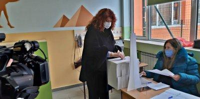 Илияна Йотова: Гласувах за връщане на държавността
