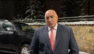 Борисов към опонентите си: Аз ви предлагам мир - да сложим експертите и да поемем отговорност