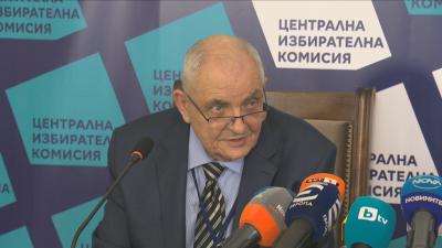 ЦИК: Към 12.00 часа - най-ниска е активността в Кърджали - 12,13%, най-висока е в Сливен - 24,87%