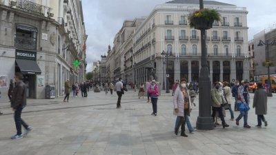 Заедно в Испания: Една събота с българската общност в Мадрид