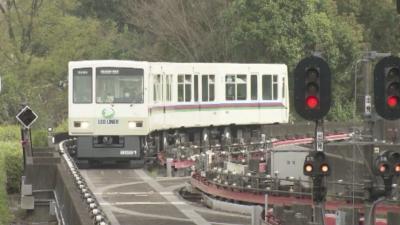 В Япония тръгна соларен влак