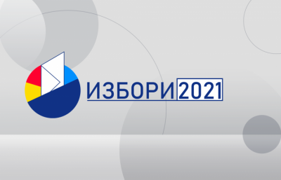 Финален екзитпол на Галъп: ГЕРБ-СДС - 24.5%, ИМА ТАКЪВ НАРОД - 17%, БСП- 16.8%