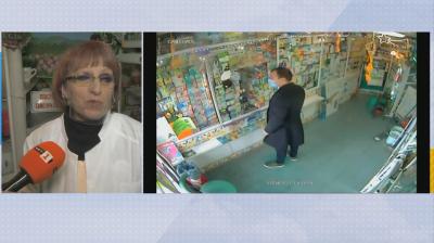 """Как клиент си """"купи"""" лекарства в аптека в София, без да плати"""