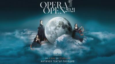"""Световни имена и тази година на """"Опера Оупън"""" в Пловдив"""