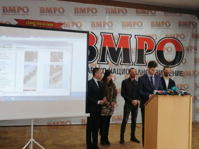ВМРО иска касиране на изборния резултат в Турция