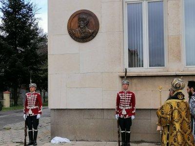 Военната академия чества 200 години от рождението на Георги Раковски
