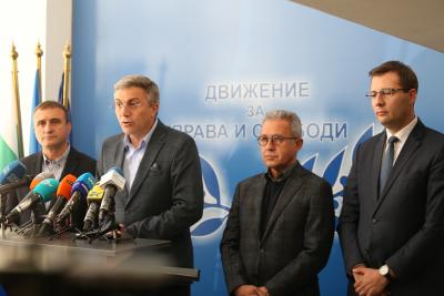 ДПС: Готови сме за избори, ако не се сформира кабинет (ОБЗОР)