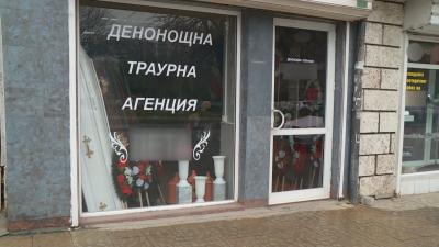 Проверяват погребалните агенции в Пловдив заради скок в цените