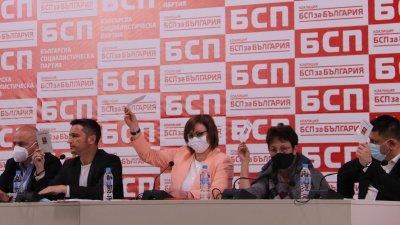 """БСП: Твърдо """"да"""" за втори мандат на Радев, твърдо """"не"""" на кабинет с мандата на ГЕРБ (Обзор)"""