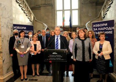 ЦИК е получила около 400 жалби за нарушения в изборния ден