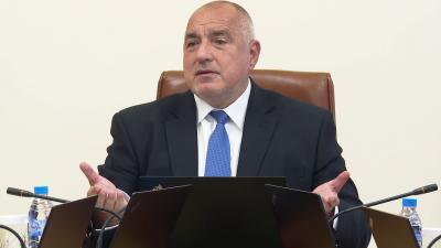 Бойко Борисов: Слави Трифонов да си поеме отговорност