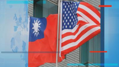 САЩ изразиха подкрепата си за Тайван и демокрацията