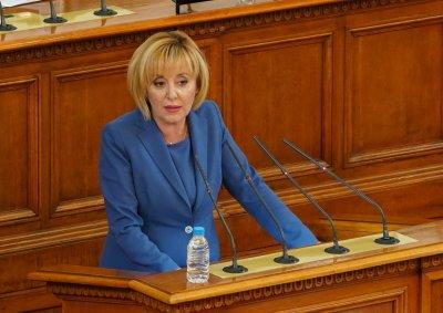 Мая Манолова: Ще предложим цялостна концепция за борба с корупцията