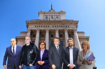 Бъдещият кабинет - какво заявяват партиите досега