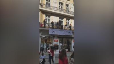 """Честита пролет: """"Музика от балкона"""" с поздрав за софиянци"""