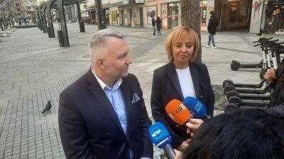 """Мая Манолова ще е председател на парламентарната група на коалиция """"Изправи се! Мутри вън!"""""""