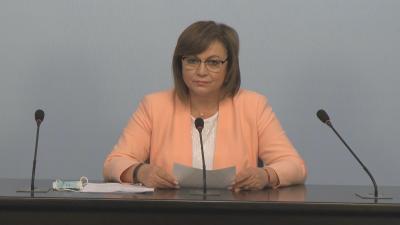 """Корнелия Нинова: БСП няма да подкрепи правителство на ГЕРБ, ще проведе консултации с """"Има такъв народ"""""""